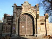 Portal Synagoge  Jüdische Gemeinde zu Halle (Saale)