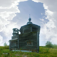 Russian Orthodox church.