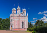 The Chesme Church - Saint-Petersburg Russia