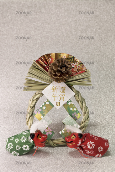 Japanese New Year's Cards with golden ideograms Gingashinnen which means Happy New Year with