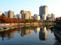 Ota river at sunset light. Hiroshima. Japan