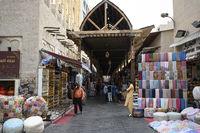 Bur Dubai Souk Market UAE. March 14, 2020