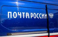 Inskription on the car board: Russian post