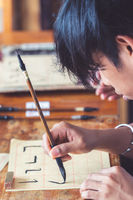 Chinese calligraphy writing lesson