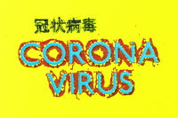 Coronavirus Wuhan, China COVID-19 inscription made by blood with red corona cells below. Epidemic condition 3d illustration isolated on brigh yellow background. The text in Chinese means: coronavirus
