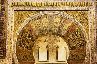 Ornate Mezquita Mihrab in Cordoba