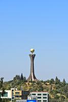 Denkmal der Märtyrer