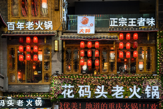 Chinese Paper Lanterns and shop windows