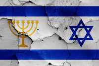 depiction of flag of the Ten Lost Tribes of Israel and Israel