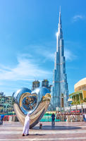 Dubai Steel Heart
