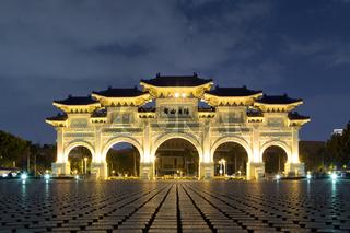 Front gate at Chiang Kai-Shek Memorial Hall in Taipei