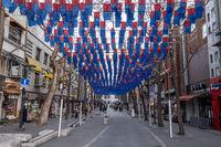 Insadong street lanterns