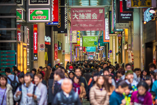Crowded Shinsaibashi shopping street in Osaka, Japan