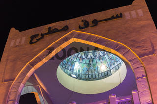Entrance souk Muscat