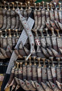 Yemeni janbiya, traditional Yemen dagger