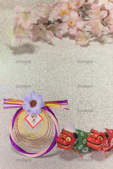 Japanese New Year's Cards with handwriting ideograms Geishun which means Welcomin Spring with cute