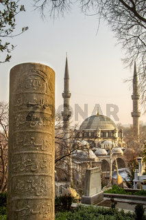 A Ottoman Gravestone And Eyup Sultan Mosque At Eyup, Istanbul