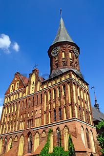 Cathedral of Koenigsberg. Kaliningrad (formerly Koenigsberg), Russia