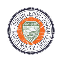 City of Rishon LeZion, Israel vector stamp