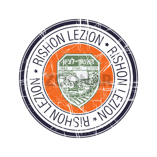 City of Rishon LeZion, Israel vector stamp
