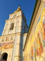 Michael's Golden-Domed Monastery Kyiv Ukraine