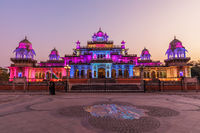Albert Hall Museum in the twilight, beautiful colorful illumination, Jaipur, India