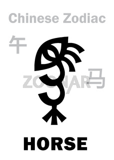 Astrology: HORSE (sign of Chinese Zodiac)