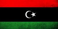The State of Libya National flag. Grunge background