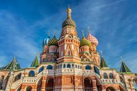 The most famous architectural place for visiting and attraction in Moscow, Russia, Saint Basil. Moscow, Russia, Europe. It is famous landmark of Moscow. Saint Basil`s church in Moscow center close-up