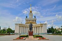 Moscow, Russia - august 25, 2020: The main pavilion and the monument to Lenin at VDNKH