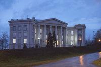 National Museum History Kyiv Ukraine