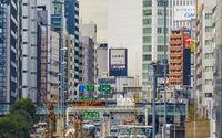 Shibuya District Cityscape, Tokyo, Japan
