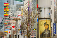 Shibuya District Urban Winter Scene, Tokyo, Japan