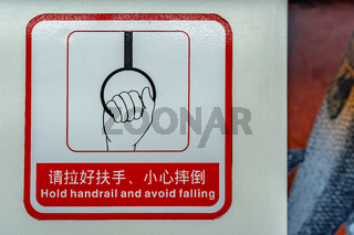 Hold handrail sign in China