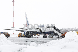 Technical and service support airfield maintenance Boeing-767 at airport Petropavlovsk-Kamchatsky (Yelizovo airport)