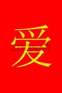 Chinesische Rote Goldene Liebe