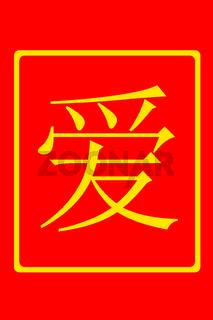 Chinesische Liebe Rot und Gold