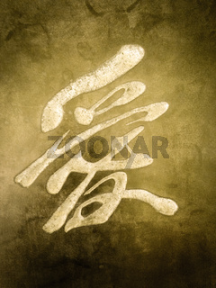 Chinesische Liebe in Stein
