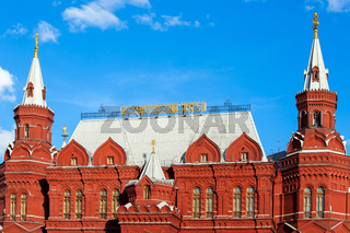 Historical museum in Moscow, Russia
