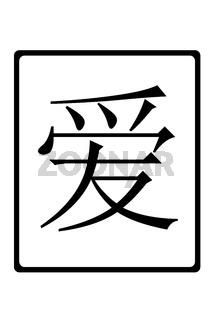 Chinesische Liebe