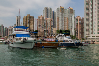 HONGKONG ABERDEEN