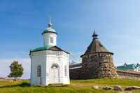 Solovetsky Islands (Solovki). Solovetsky (Spaso-Preobrazhensky) monastery, Russia