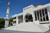 Islamisches Zentrum in Male