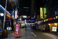 bukchang dong food alley