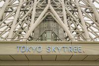 Sky Tree Tower Building, Tokyo, Japan