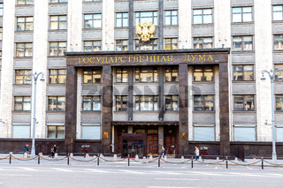 Facade of the State Duma of the Russian Federation