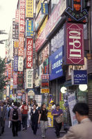 SOUTHKOREA SEOUL CITY SHOPPING STREET