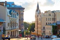Andreevsky descent people Kiev Ukraine