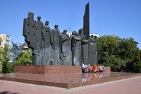 Voronezh, Russia - August 23. 2018. Memorial complex on Victory Square in memory of World War II, sculptor F. Sushkov