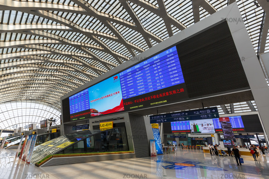 Tianjin West railway train station in China